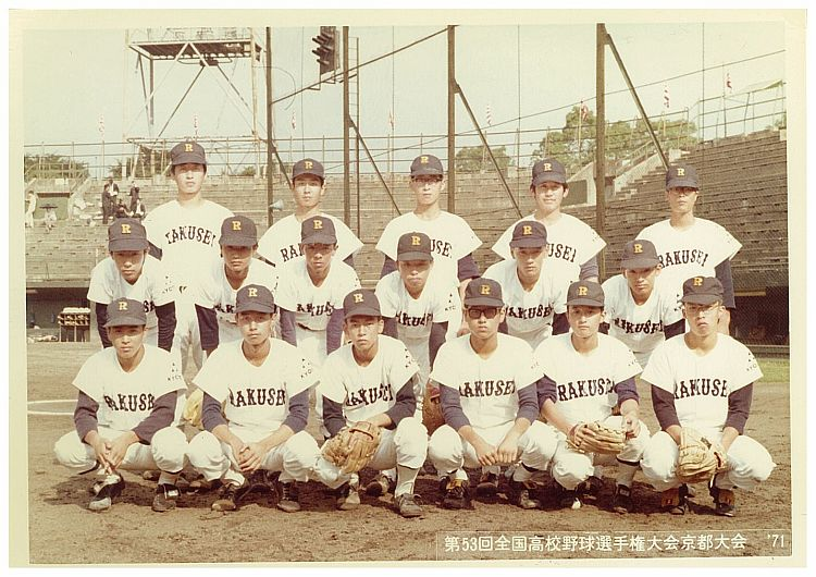 ギャラリー<野球部の歴史|洛星野球部(中学校・高等学校・OB ...